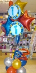 Novelty balloon displays