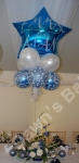 Center Personalised Cloud of Nine with the Hand Made Balloon Rose Top Table Flower Arrangement